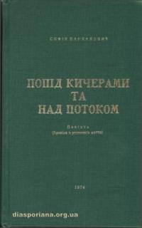 book-7989
