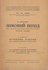 book-7992
