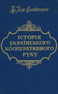 book-8001