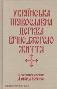 book-8046