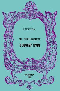 book-808