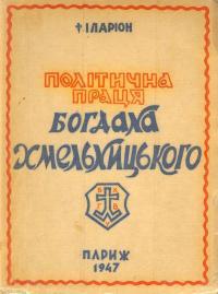 book-809