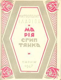 book-810