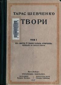 book-811