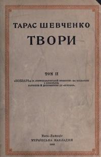 book-812