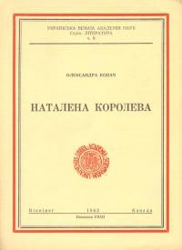book-814