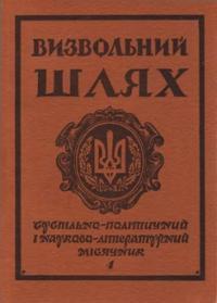 book-8146