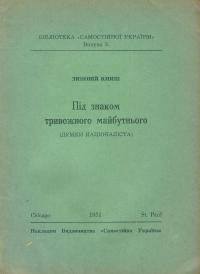book-817