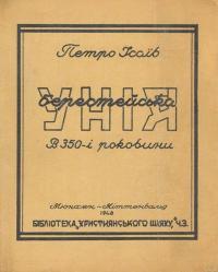 book-819