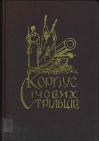 book-820