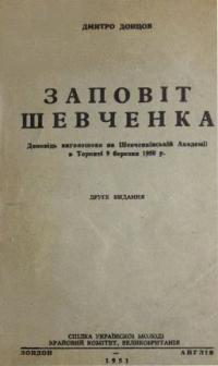 book-8296