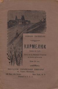 book-836