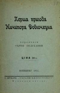 book-839