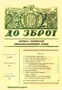 book-8414