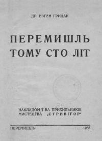 book-8423