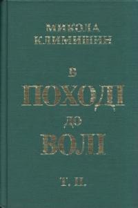 book-8427