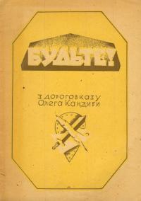 book-844