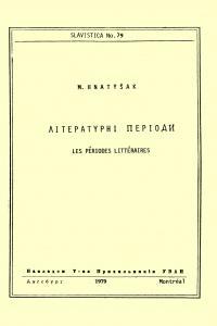 book-847