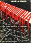 book-8492