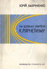 book-8495