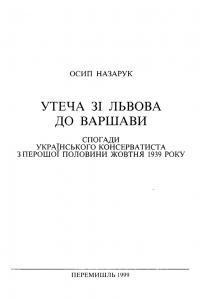 book-8502