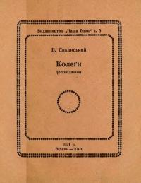 book-852