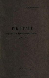 book-856