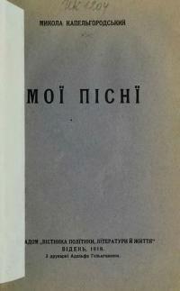 book-857