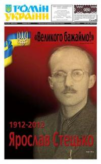 book-8597