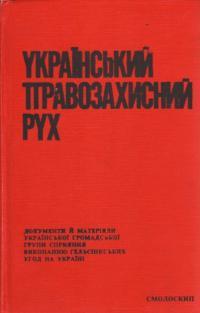 book-86