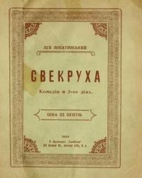 book-861