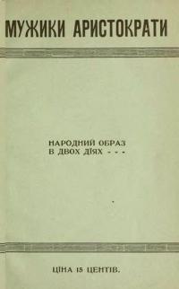 book-863