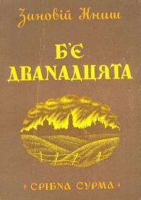 book-865