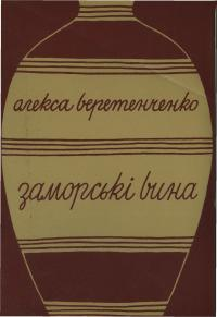 book-867