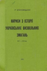 book-868