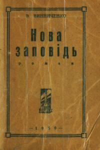 book-871