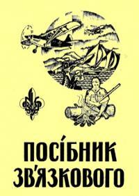 book-8749