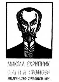 book-879