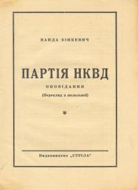 book-883