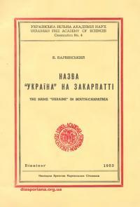 book-884