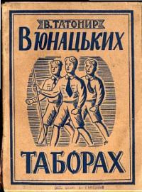 book-8884