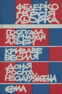 book-889