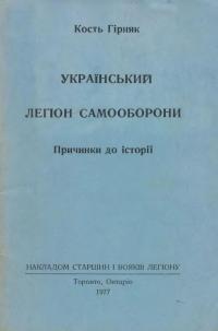 book-89