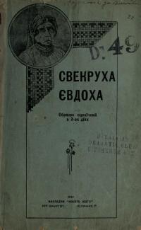 book-891