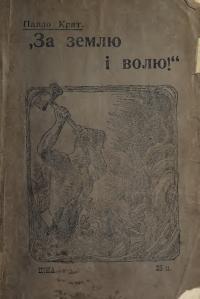 book-8915