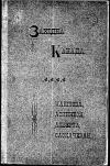 book-8918