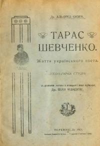book-892
