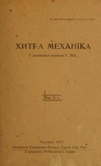 book-893