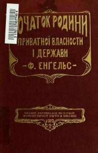 book-895