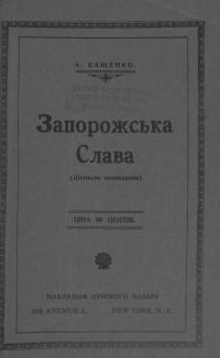 book-897